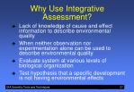 why use integrative assessment