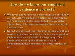 how do we know our empirical evidence is correct