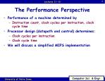 the performance perspective