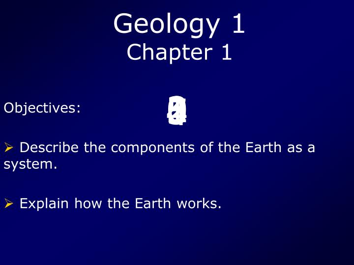 geology chapter 5 Review questions for environmental geology, exam 1 chapter 3 – 5, 6 describe the five fundamental concepts of environmental geology b.