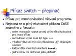 p kaz switch p ep na