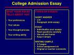 college admission essay