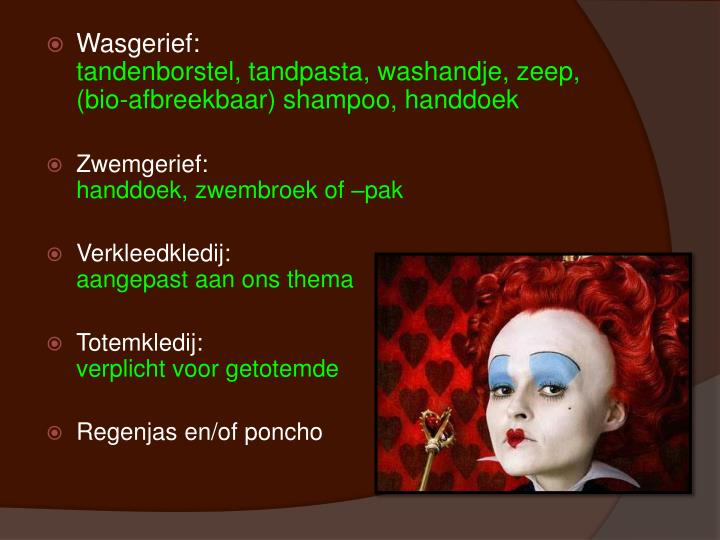 Wasgerief:
