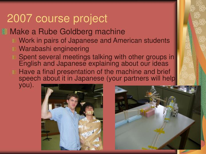 2007 course project