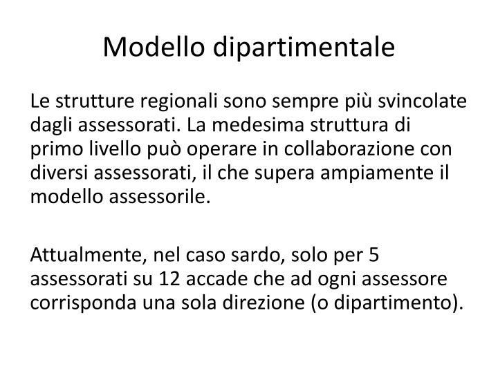 Modello dipartimentale