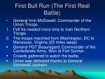 first bull run the first real battle