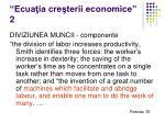 ecua ia cre terii economice 2