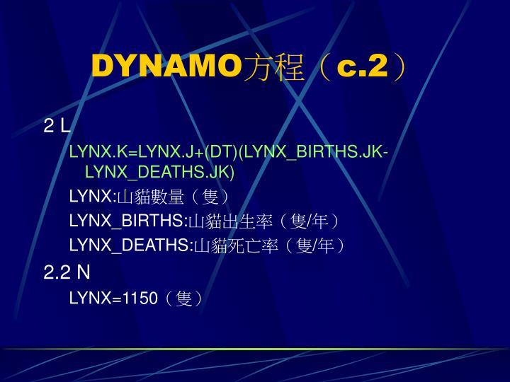 Dynamo c 2