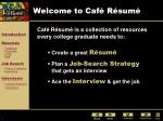 welcome to caf r sum