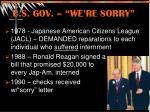 u s gov we re sorry