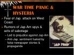 war time panic hysteria