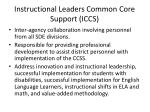 instructional leaders common core support iccs