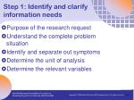 step 1 identify and clarify information needs