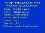 foreign languages taught in the romanian education system