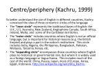 centre periphery kachru 1999