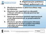 ii organizacyjne podstawy konsultacji spo ecznych c d