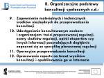 ii organizacyjne podstawy konsultacji spo ecznych c d1