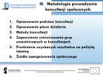 iii metodologia prowadzenia konsultacji spo ecznych