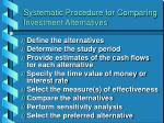 systematic procedure for comparing investment alternatives
