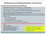 mechanisms of multistakeholder involvement