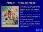 alhazen lysets oprindelse