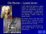 ole r mer lysets t ven