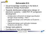 deliverable d15