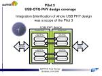 pilot 3 usb otg phy design coverage