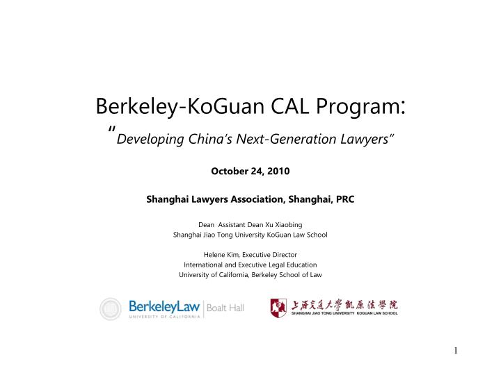 berkeley koguan cal program developing china s next generation lawyers n.