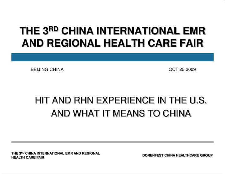 the 3 rd china international emr and regional health care fair n.