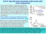 part ii type iiid solar decameter radio bursts with echo components