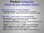 product categories which do you choose cont