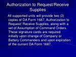 authorization to request receive supplies