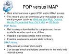 pop versus imap