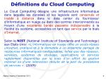 d finitions du cloud computing1