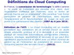 d finitions du cloud computing2