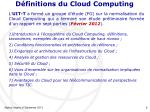 d finitions du cloud computing3