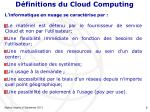 d finitions du cloud computing5