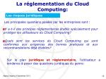 la r glementation du cloud computing