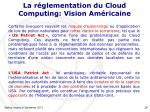 la r glementation du cloud computing vision am ricaine
