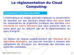la r glementation du cloud computing2