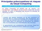 principales pr occupations et risques du cloud computing1