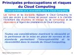 principales pr occupations et risques du cloud computing2