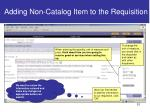 adding non catalog item to the requisition