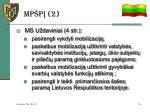 mp p 2