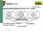 mp p 7