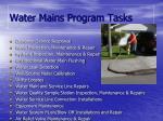 water mains program tasks