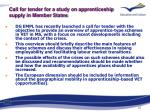 call for tender for a study on apprenticeship supply in member states