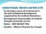 cardinal principle objectives and motto of nss
