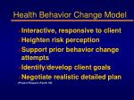 health behavior change model